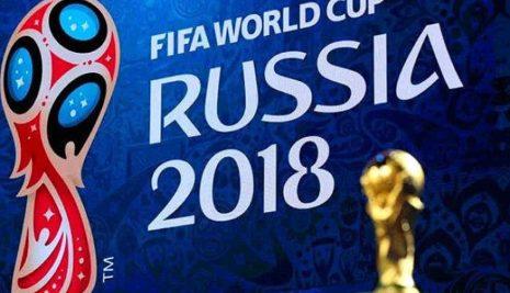 Mondiali 2018 di Russia: tutto quello che c'è da sapere
