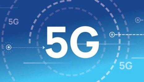 Tecnologia mobile 5G: che cosa cambia rispetto alle precedenti?
